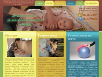baby-fitness.in.ua