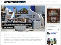 travelwatch.ru