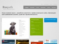 ruspath.ru