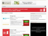 Dreamcredit.ru