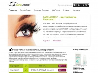 Carelashes.ru