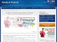 study-and-travel.net