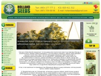 hollandseeds.com.ua