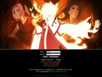 naruto-chronics.ru