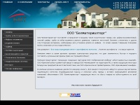 Bmtorg.by