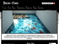 Decor-floor.ru