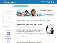Abc-english.net