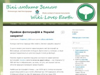 wikilovesearth.org.ua Thumbnail