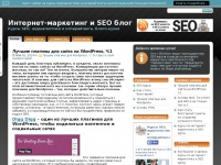 seotrainings.ru