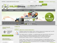mlm-sites.ru Thumbnail
