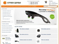 massager-shop.com.ua
