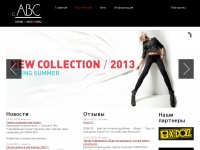 Abc-shoes-by.ru
