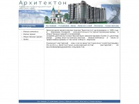 Architecton-group.ru