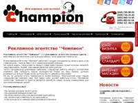 Chempion.in.ua