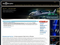 myhelicopter.ru