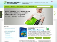 recovery-software.ru