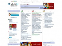 allsoft.by