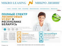 mikro-leasing.by