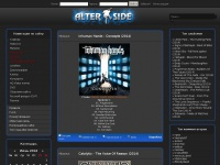 alter-side.net