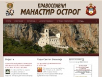 ostrog.co