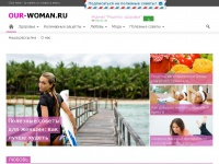 our-woman.ru Thumbnail