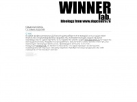 winner-lab.ru Thumbnail