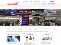 dutyfree-train.ru
