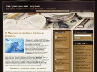 all-about-investments.ru