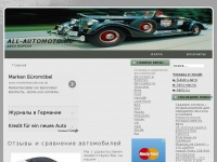 all-automoto.ru
