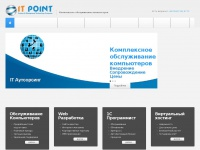 it-point.com.ua