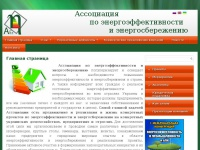 energy-efficiency.in.ua