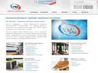 vsv-group.com.ua