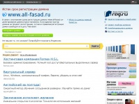 all-fasad.ru