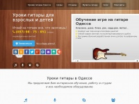 guitars.od.ua