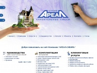 areal-nsk.ru