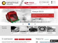 esco-machinery.ru