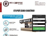 franshiza.mycoffee.in.ua