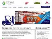 real-logistic.ru