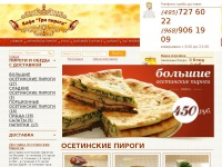 pirogin.ru
