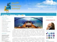 able-hands.ru