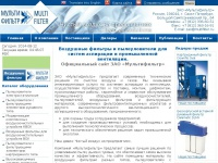 ural-business.ru