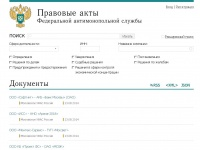 solutions.fas.gov.ru
