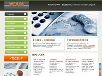 Webforex4all.ru