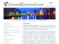 italy-consulting.com