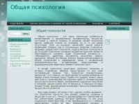 all-psychology.ru