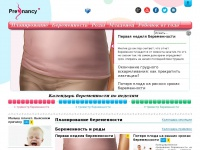 pregnancy.in.ua