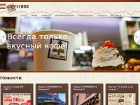 Coffeebox.by