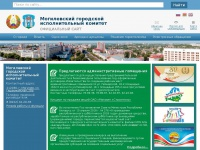 mogilev.gov.by