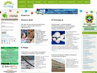 ecolog.by Thumbnail