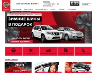 nissan-gomel.by